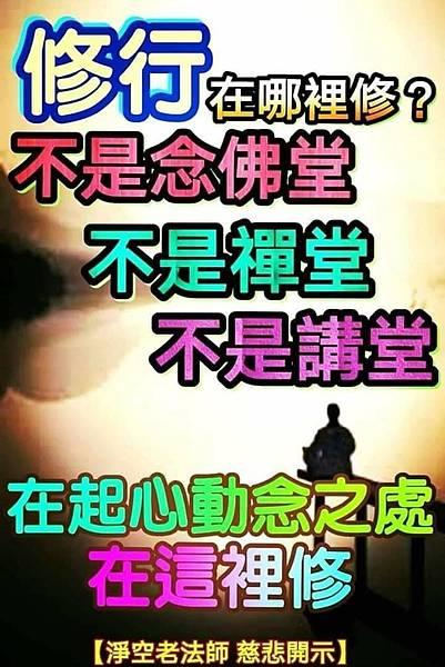 FB_IMG_1609695513356.jpg
