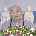 0059答香港參學同修系列-貳-之十七-之三十二.JPG