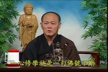 0011學佛護法的心得及對佛教未來的展望-李木源居士.jpg