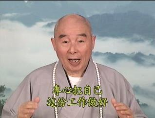 2002冬季佛七圓融開示1.jpg