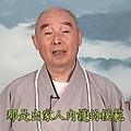 2002冬季佛七圓融開示3.jpg
