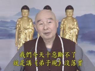 和諧世界.從心開始-2006年新春祝福1.jpg