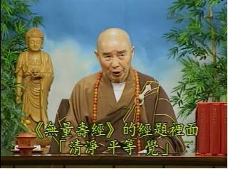 新加坡佛教居士林1.jpg