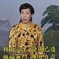長篇東北大鼓書六祖惠能1.jpg