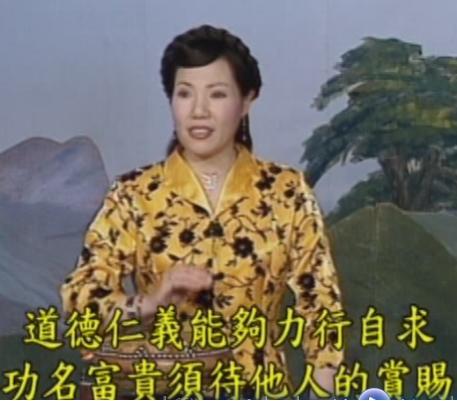 長篇東北大鼓書六祖惠能2.jpg