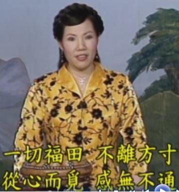 長篇東北大鼓書六祖惠能3.jpg