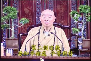 中國傳統教育的特色2.jpg