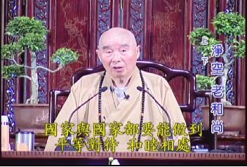 中國傳統教育的特色3.jpg