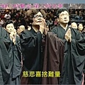 華藏衛視之友聯誼會暨清明祭祖報恩三時繫念法會2.jpg
