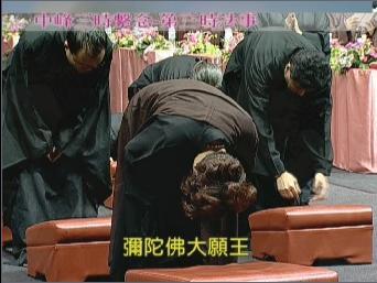 華藏衛視之友聯誼會暨清明祭祖報恩三時繫念法會3.jpg