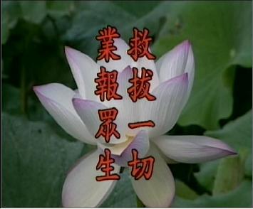 地藏菩薩本願經1.jpg