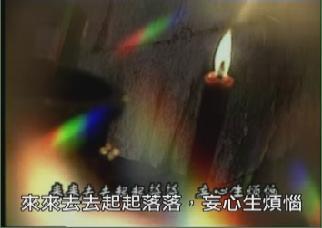 濟公遊記2.jpg