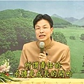 幸福人生講座-2.jpg