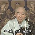 淨土大經解演義3.jpg