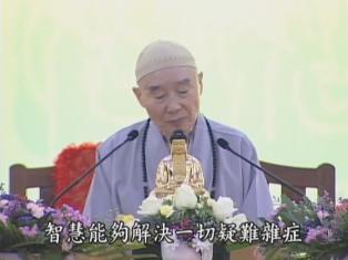 中華文化的根2.jpg