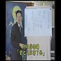 幸福人生講座12.jpg