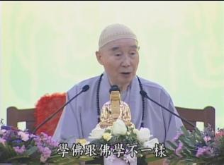 中華文化的根.jpg