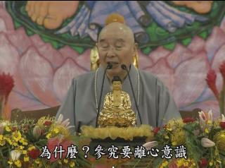 新加坡弘法大會4.jpg