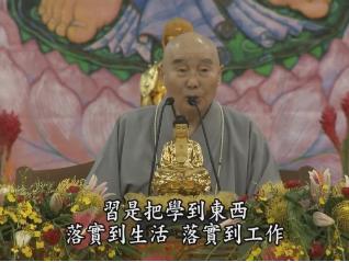 新加坡弘法大會1.jpg