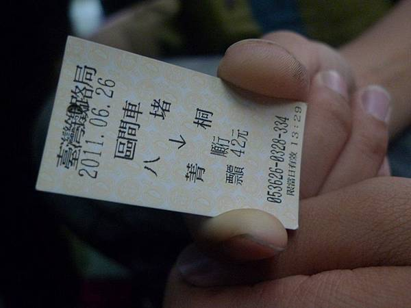 04慎思後再行動,才能「順」利完成「行」動.JPG