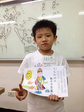 1有佛緣的孩子