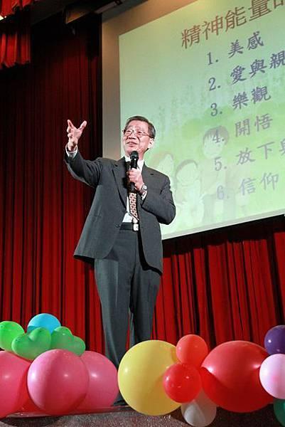 991107_鄭教授台上演講(10)