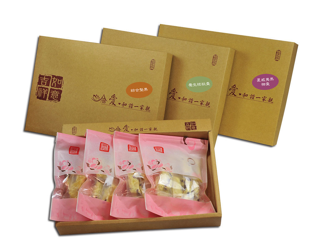吉品禮盒_small