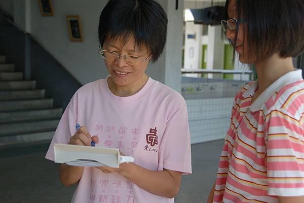 20100926_余老師光榮國中的孩子_22