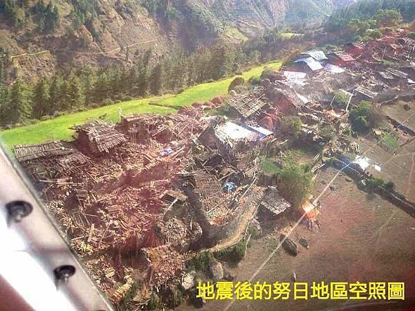 尼泊爾災情