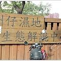 照片_2565-1.jpg