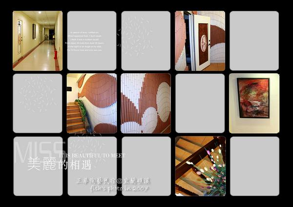 照片_2109-1.jpg