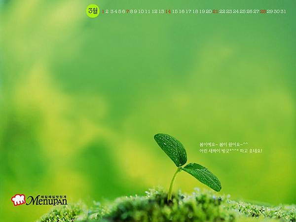 風景0027.jpg