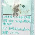 照片_0283-1.jpg