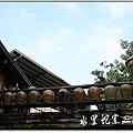 照片_0878-1.jpg