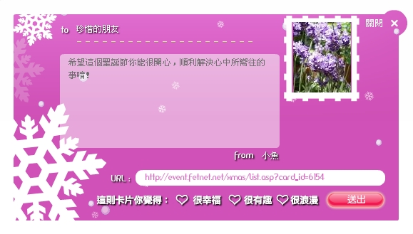 luckycard.jpg