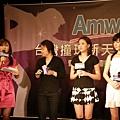 2008 天后培訓計畫 記者會 (50).jpg