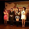 2008 天后培訓計畫 記者會 (48).jpg