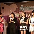 2008 天后培訓計畫 記者會 (53).jpg