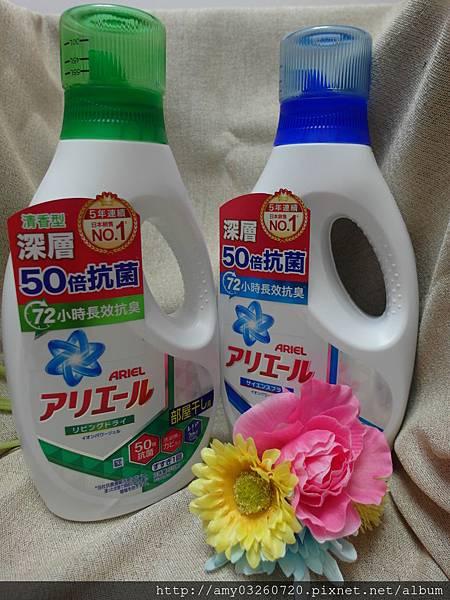 Ariel超濃縮洗衣精6.JPG
