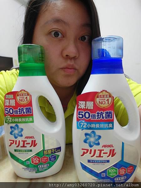 Ariel超濃縮洗衣精15.JPG