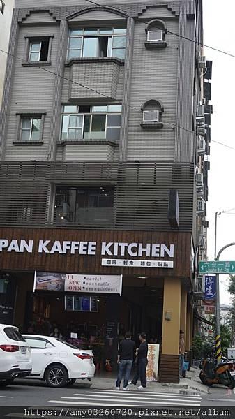 卡菲咖啡_190123_0018.jpg