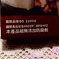 201205104350
