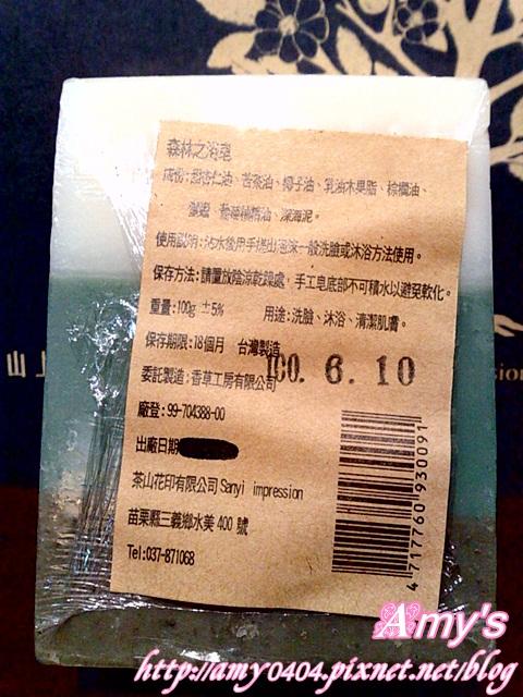 201205144646