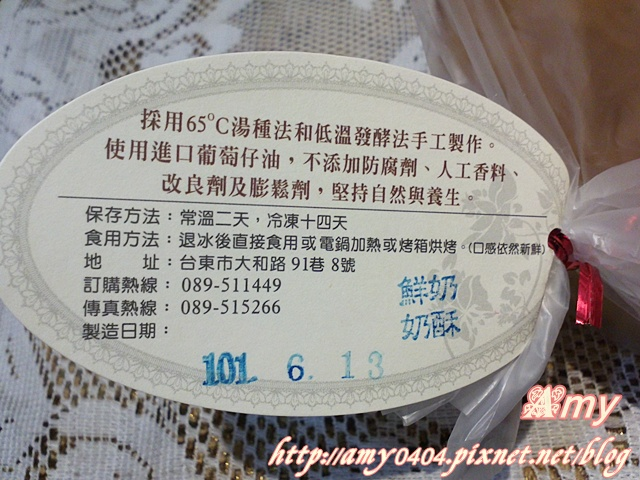 IMG531