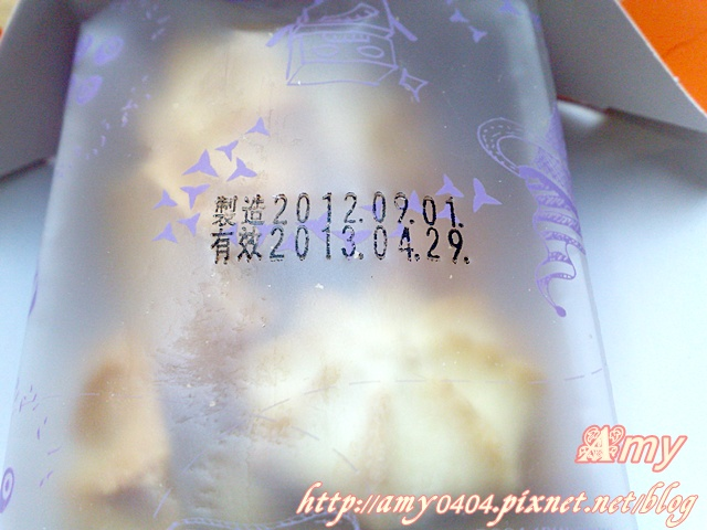 201209096481