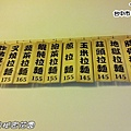 IMG5263.jpg