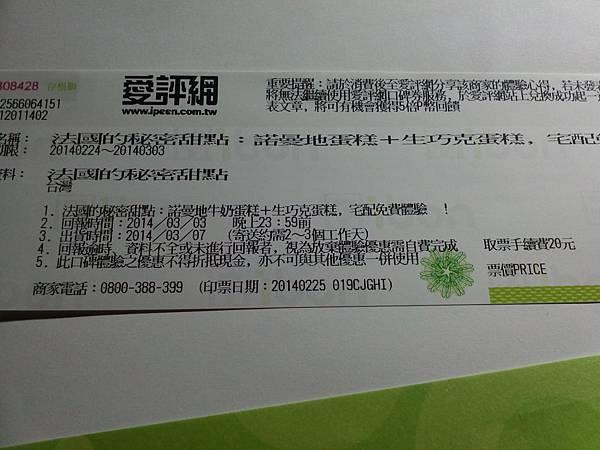 IMG9380