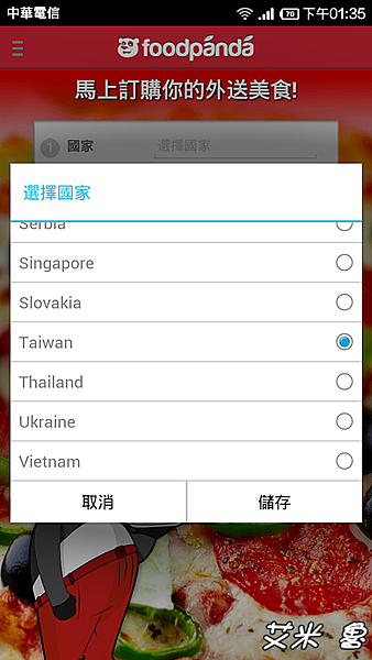 Screenshot_2014-05-27-13-35-12.png