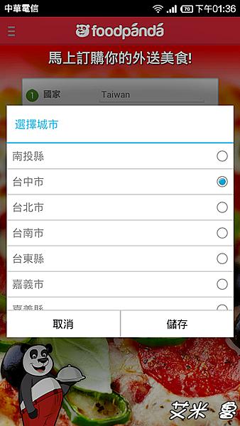 Screenshot_2014-05-27-13-36-07.png