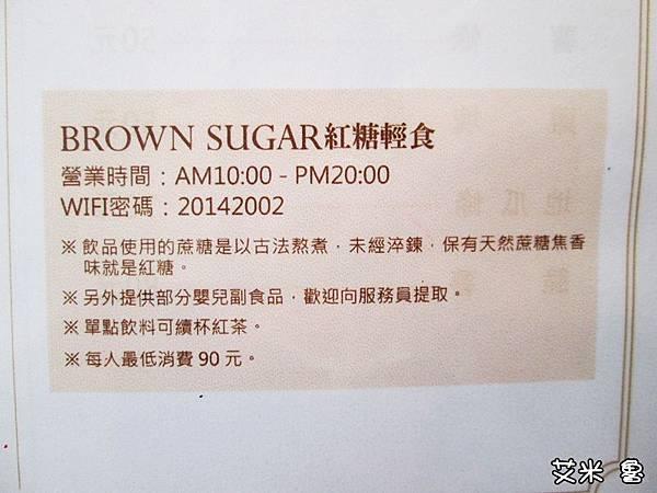 IMG_23081.JPG